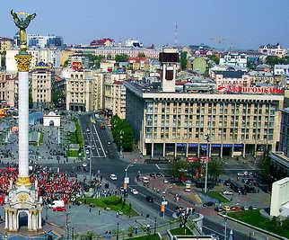 Дешево Киев